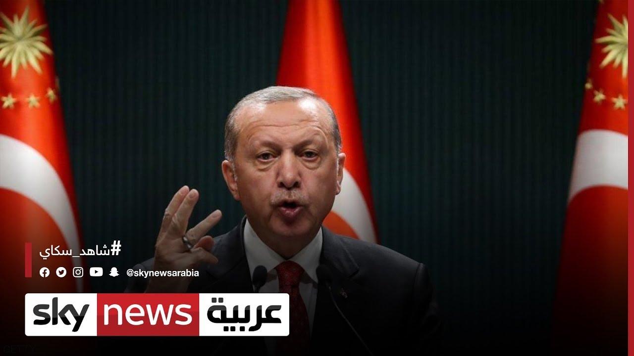 رئيس البرلمان الأوروبي:  طرد أنقرة عشرة سفراء غربيين يدل على التوجه الاستبدادي للحكومة التركية