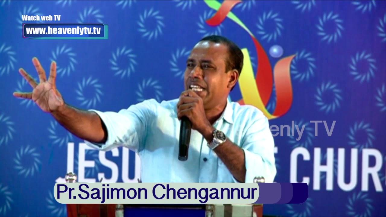 A Christian Malayalam Message by Pr SAJIMON CHENGANNUR - 06.04.2019