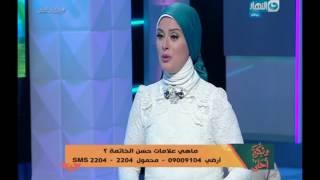 و بكرة احلي |  لقاء مع الشيخ محمد ابو بكر و حسن الخاتمة