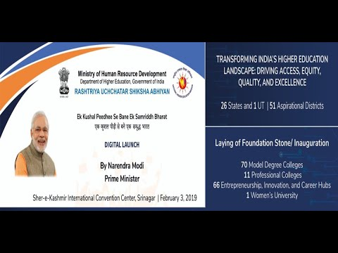 Digital Launch of Rashtriya Uchchatar Shiksha Abhiyan (RUSA) Projects by Hon'ble PM