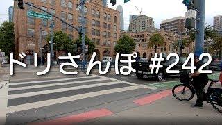 JUMPとFORDで電動自転車三昧 #ドリ散歩 #242 [4K]