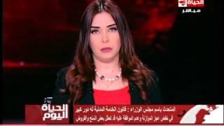 بالفيديو.. القاويش: الحكومة مستعدة لتعديل قانون الخدمة المدنية