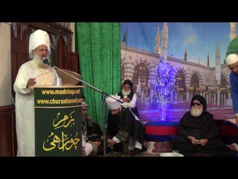 Pir Syed Munawar Hussain Shah Jamaati Speech at the Chura Shareef Urs Mubarak 2017 thumbnail