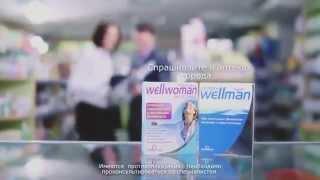 видео Велвумен