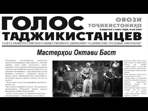 "Джин-Тоник ""Бас-гитарист"""