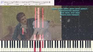 В лунном сиянье... (Романс) (Ноты и Видеоурок для фортепиано) (piano cover)