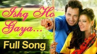 Ishq Ho Gaya - Patiala Dreamz - Javed Ali & Sonika Sharma