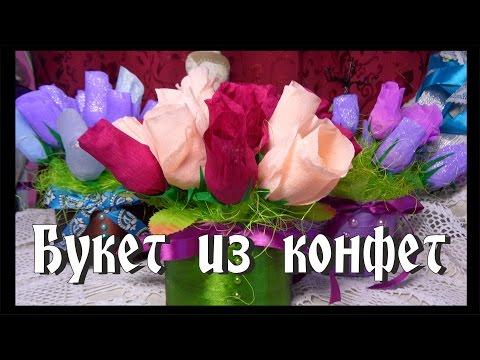 Оригинальный подарок на 8 марта / Букет из конфет / Тюльпан из  гофрированной бумаги / Diy