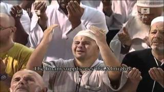 HD Sheikh Sudais *Beautiful* Dua  Makkah Tahajjud 2011 night 2 1432 دعاء السديس