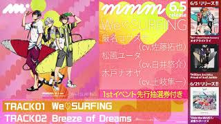 mmm - Ride the WAVE!! - mmm Ver. -