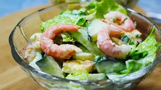 Салат с креветками и омлетом | Легки салат | Красивый салат | Рецепт салата