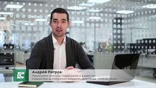 Фото Андрей Петров Передача в ФНС информации о региональных и местных налогах 28 января