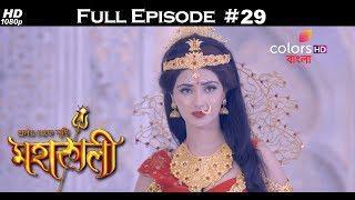 Mahakaali (Bengali) - 4th December 2017 - মহাকালী - Full Episode