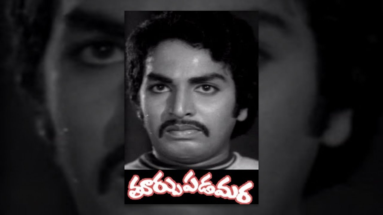 narasimha raju telugu movie