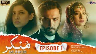 vuclip Munkir | Episode 1 | TV One Drama