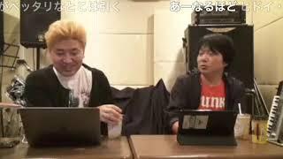 吉田豪さんのニコ生の無料部分で話されていた件です。有料部分は記録を...