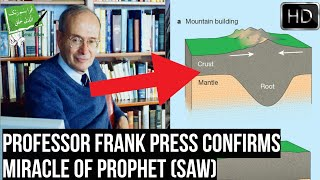 EMERITUS FRANK PRESS CONFIRMS MIRACLE OF PROPHET (saw)