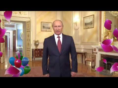 Путин поздравил Игоря ! Видео поздравление с Днем Рождения Игорь! 1