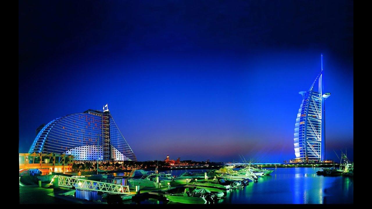 Самые красивые места на Земле Дубай город мечты - YouTube