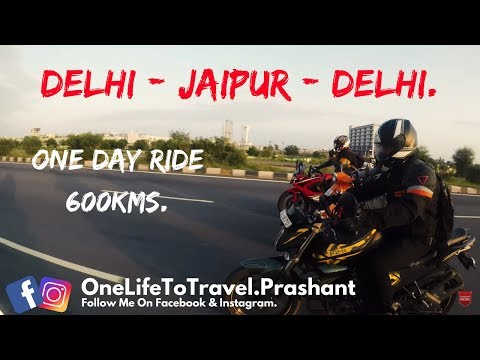 A One Day Jaipur Ride.