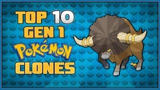 Top 10 Gen 1 Pokémon Clones