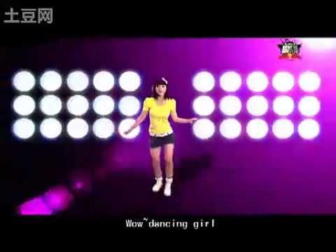 马赛克--Dancing girl