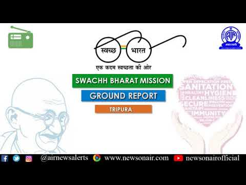 381#Ground Report on  Swachh Bharat Mission (English) from Agartala, Tripura