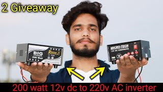200 watt inverter. 12v dc to 220v ac convertor review and unboxing. || 2 GIVEAWAY ||