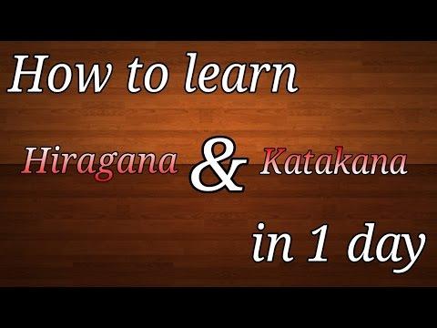Learn Katakana - Kantan Kana Lesson 15 Learn to ... - YouTube