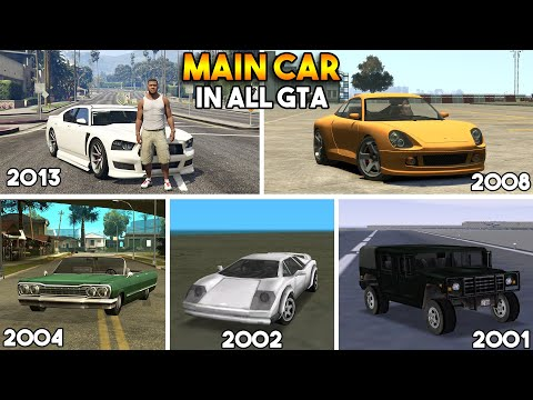 GTA : MAIN CHARACTER CAR IN EVERY GTA (GTA 5, 4, SAN, VC, 3)