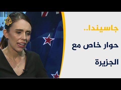 لقاء خاص- رئيسة وزراء نيوزيلندا.. هجوم مسجد كرايست تشيرتش  - نشر قبل 20 دقيقة
