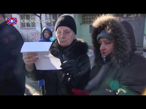 Украинцы заплатят. Это не шутка