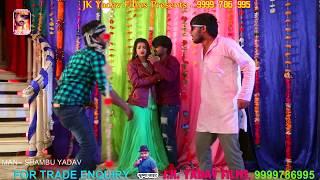 Video इ हमार माल हो || Hamar Maal Ho || 2018  Bhojpuri New Hit Song || Mannu Lal Yadav || JK Yadav Films download MP3, 3GP, MP4, WEBM, AVI, FLV November 2018