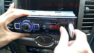 RK 522  Bluetooth car MP3 player installation vedio
