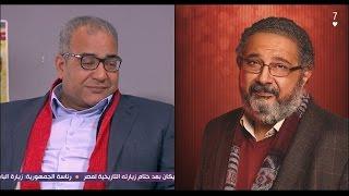 بيومي أفندي - بيومي فؤاد و تقليد كوميدي لـ فيلم هيبتا