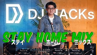 STAY HOME DJ MIX by So-on