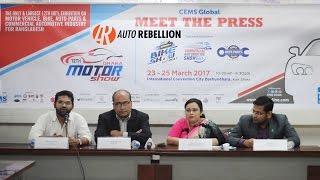 PRESS MEET CEMS GLOBAL 12th Dhaka Motor Show 2017 | Auto Rebellion