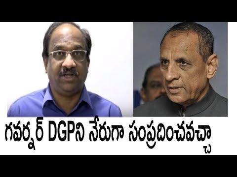 గవర్నర్  DGP  ని నేరుగా సంప్రదించవచ్చా||Prof K Nageshwar on Chandrababu Naidu criticizing Governor