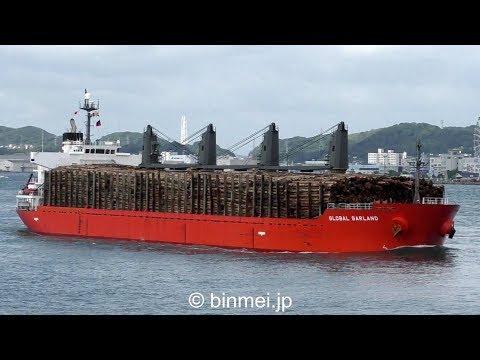 GLOBAL GARLAND - NYK BULK & PROJECTS CARRIERS bulk carrier