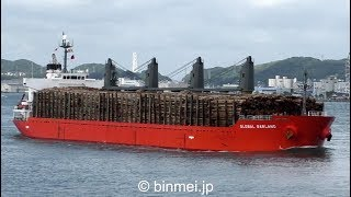 GLOBAL GARLAND - NYK BULK & PROJECTS CARRIERS bulk carrier