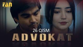 Advokat seriali (26 qism) | Адвокат сериали (26 қисм)