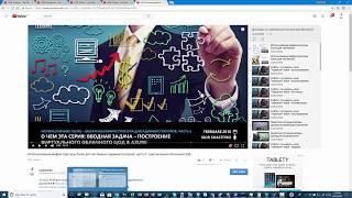 СофТы: установка Windows Admin Center и обзор базовых функций по управлению Windows Server