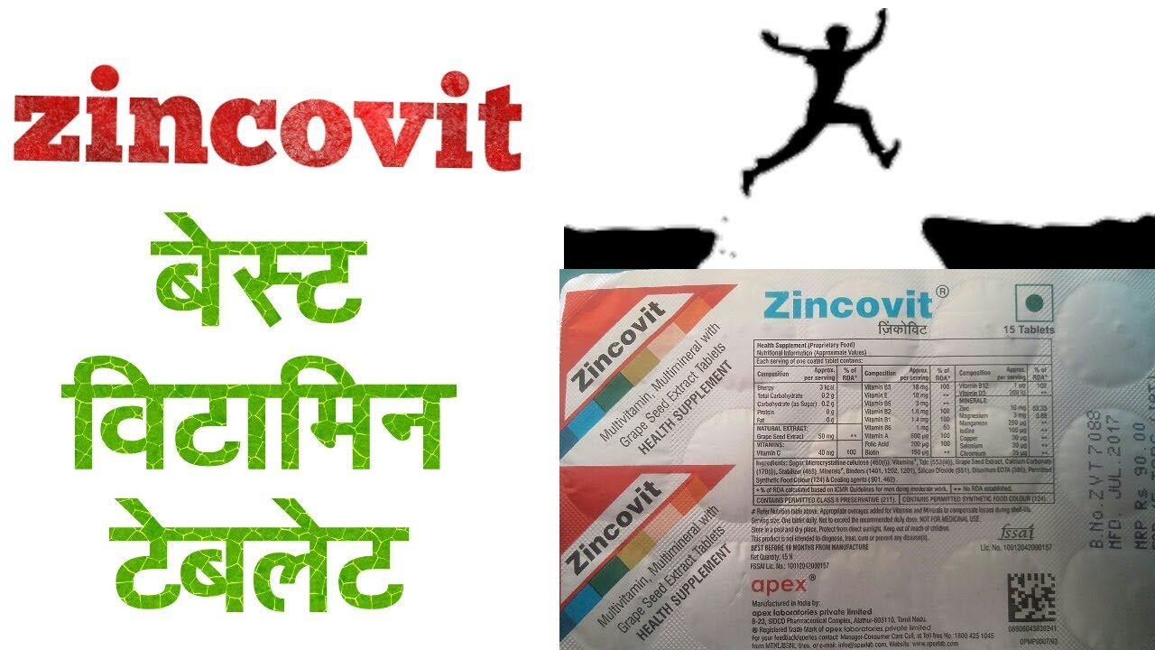 Zincovit Best Multivitamin Tablet Youtube