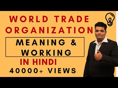 world trade organization in Hindi