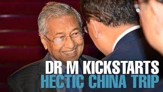 NEWS: Mahathir kicks off five-day China visit