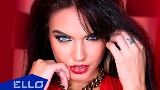 Смотреть клип Dj Layla Ft. Sianna - I Need Love