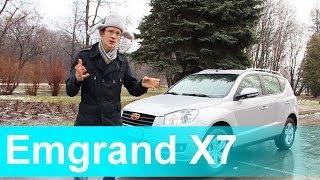 видео 2016 Geely Emgrand X7 цена, фото, характеристики Эмгранд X7