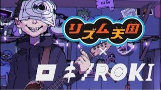 【リズム天国】ロキ thumbnail