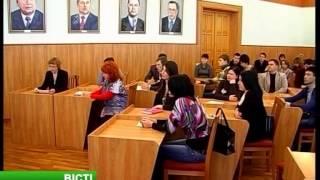 Вести 11.02.14 Такого центра больше нет нигде в Украине