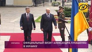 О чём договорились президенты Беларуси и Украины?